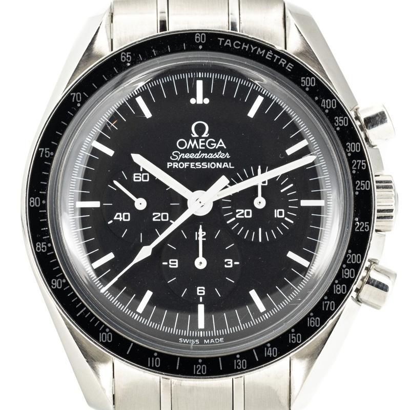 Omega Speedmaster Ref. 1450022