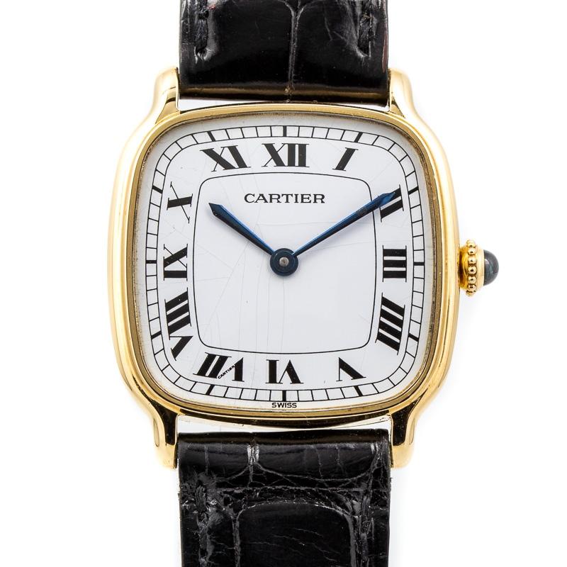 Cartier square paris